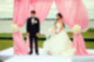 Выездная регистрация Тюмень. Свадебное платье,свадебный декор,свадебная арка,свадебное агентство Wedding Production,садебный организатор Ксения стан WPwedding. выездная регистрация на природе у озера.