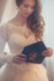 письмо на свадьбу, тюмень. Свадебное агентство в лицу Ксении Стан и её команды Wedding Production Wpwedding создали столь незмной красоты свадьбу в Тюмени. Красивая невеста в свадебном платье Тюмень.