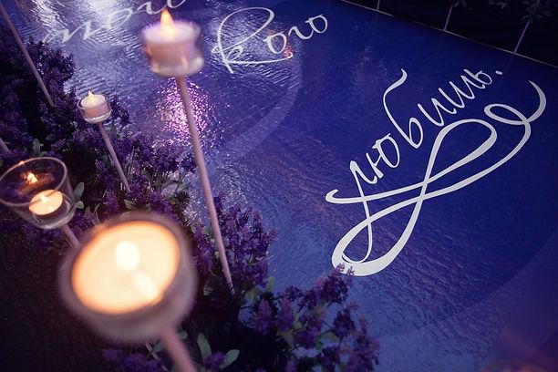 фотография свадьбы, зона выездной регистрации на свадьбе Кима и Кати в ресторане Vintage в Тюмени. Свадебное гентство нового уровня wedding production wpwedding wpdecor