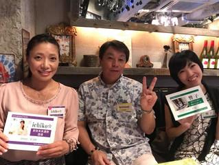 【レポート】9.05 オシャレイタリアンと占いのコラボ「TAITO占(うら)ナイトフィーバー」大盛況開催!