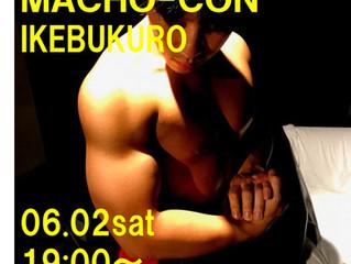 【ご紹介イベント】6/2sat  上野で伝説となったあのイベントが今度は池袋で!