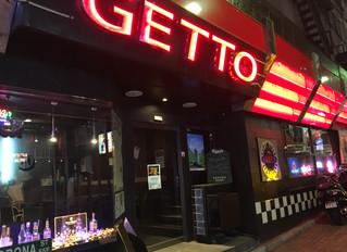 【ご紹介イベント】上野のお友だち「GETTO」さんイベントご紹介!