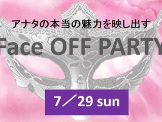 【開催延期のお知らせ】7.29 sun「フェイスオフパーティー」