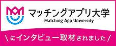 matching_banner_320_D.jpg