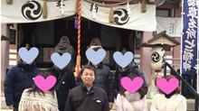 【レポート】1.26 本年最初の出逢いは開運・良縁そして健康でした!
