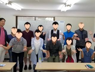 【レポート】6.30 婚叶塾 一生ものの恋愛心理学セミナーin TAITO 開催!