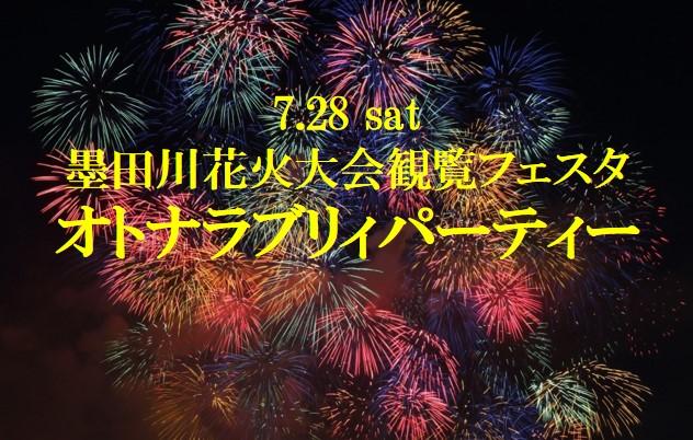 7.28sat image-1