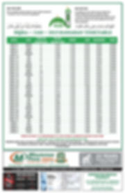 CambMuslimSociety2019_Ramadan1440_WEB.jp