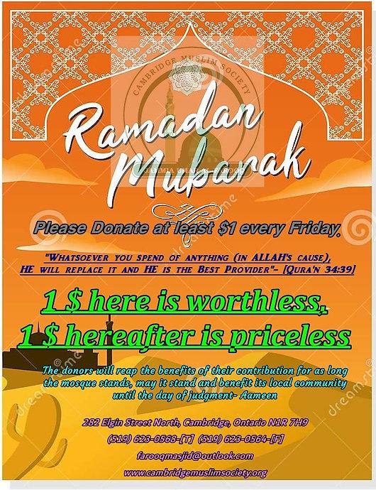 Ramadan islamic poster Edited01.jpg