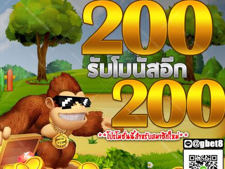 ฝาก100ฟรี100!!!!