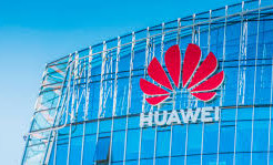 USA ban: The downfall of Huawei?