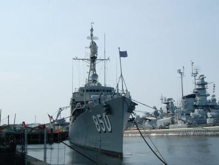 USS JOSEPH P. KENNEDY (DD-850)
