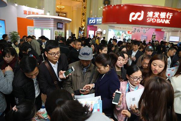 Railsbank news round-up: Shanghai International Money Fair