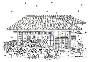 築100年の古民家SATOYAMAに遊びにおいでよ!