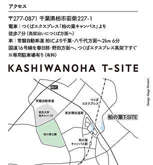 T-Site地図.jpg