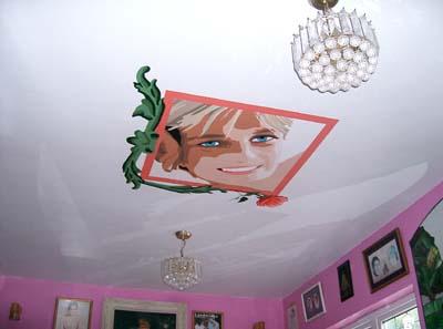 Diana Ceiling