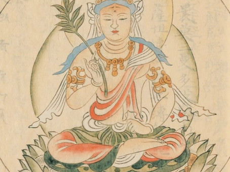 Celebration of Bhaiṣajyarāja Bodhisattva's Birthday