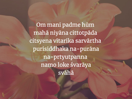 Birthday of Avalokitesvara