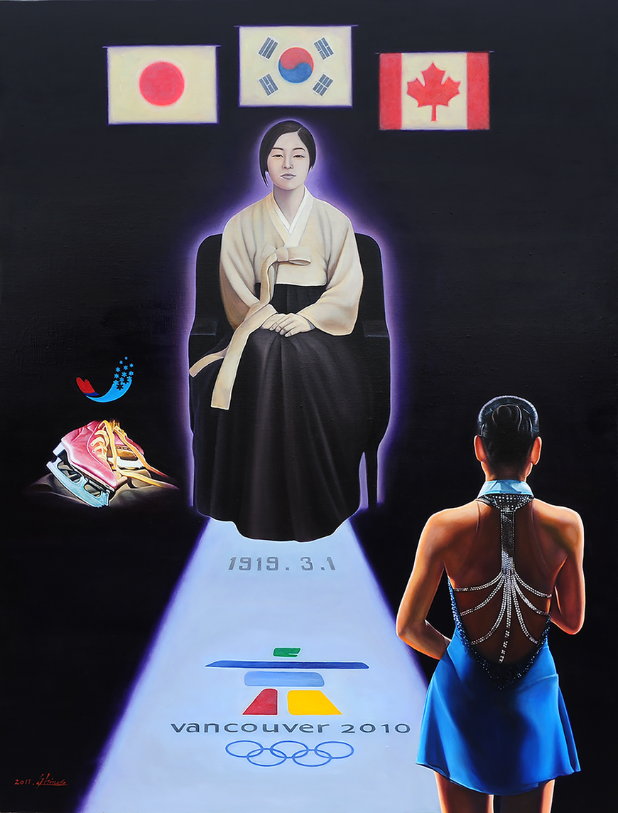 고귀한책무-연아일기, oil on canvas, 145.5x11
