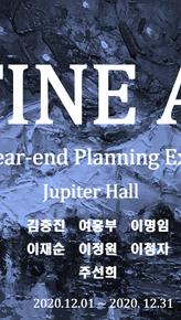 2020, AMA 송년기획 초대전2