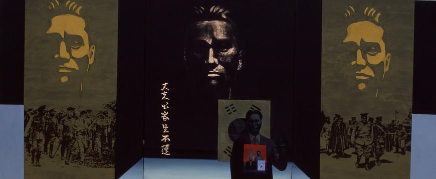 거룩한분노-The great refuge)(윤봉길).1991.39