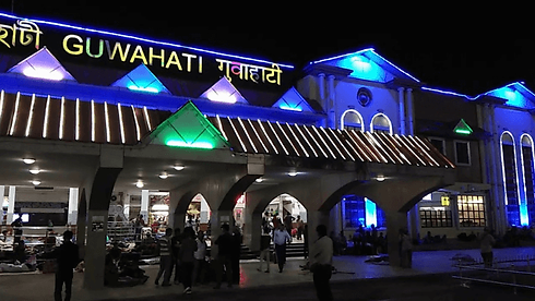Guwahati_Railway_Station.png