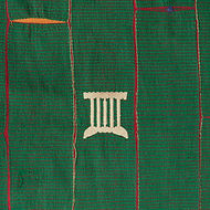 Ewe Two-Tone Green and Red (Close Up) (1