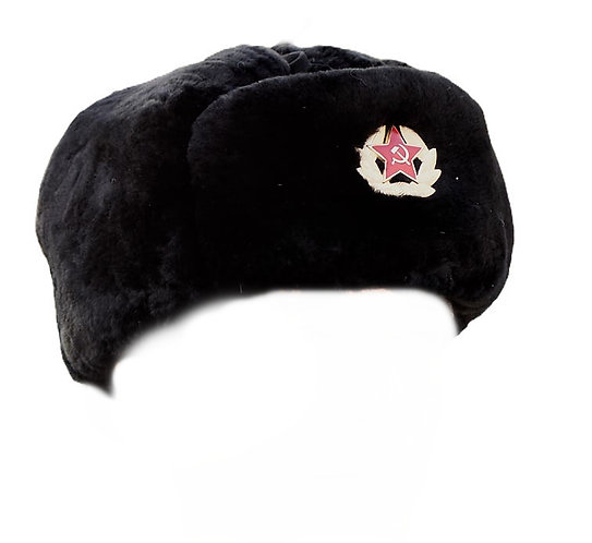 Soviet Russian Army Surplus Ushanka With Soviet Badge