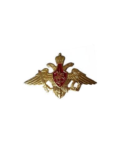 Russian Army Eagle Badge