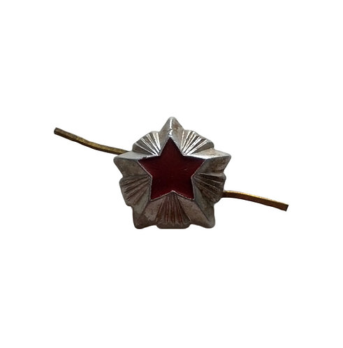 Russian Star Badge (Small)