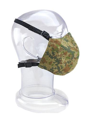 Reusable Aussie Digital Camo 2 or 3 Ply Face Mask