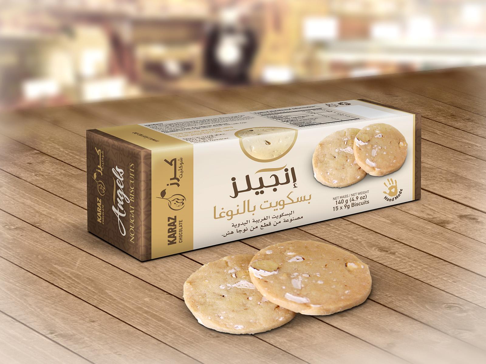 Nougat biscuits Box Design