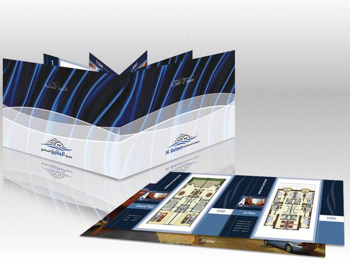 Al Bateen Compound Catalogue
