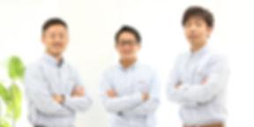 東京本部の施工管理チーム
