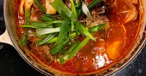 Gamjatang (Korean Pork Bone Potato Stew)