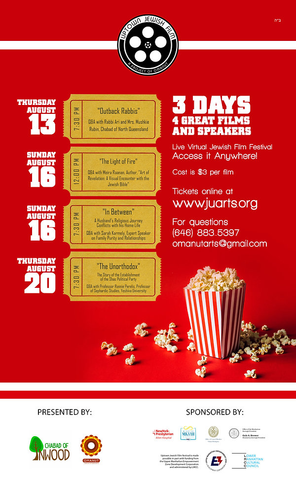 film festival 2020 long.jpg