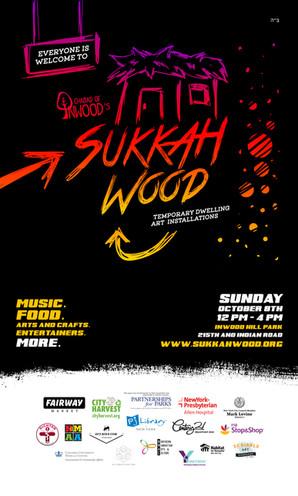sukkah wood finished poster (1).jpg