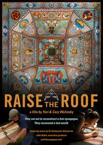 Raise+the+Roof+Postcard+7.jpg