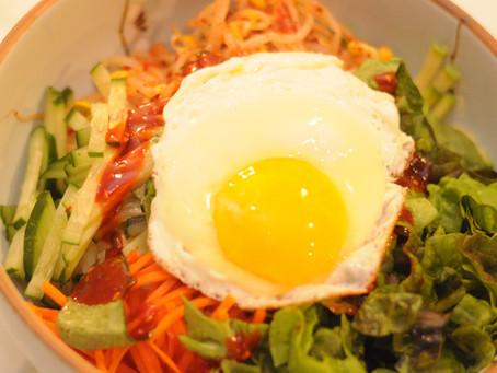 Korean Mixed Rice (비빔밥, Bibimbap)