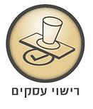 עו״ד אורי שבתאי