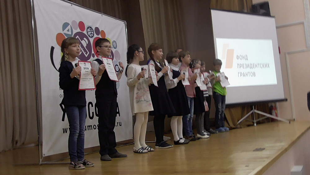 Победители и призеры Умосферы
