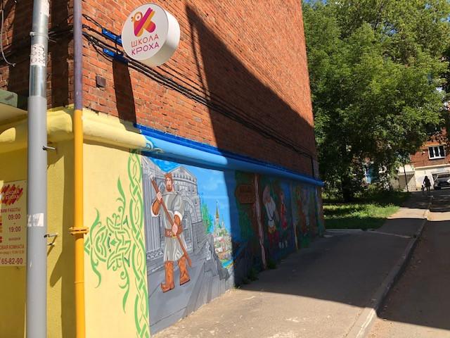 г. Ижевск, расписываем стены, украшаем нашу улицу сами