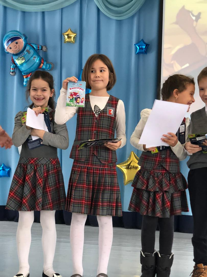 Школа-кроха финал Книгоград