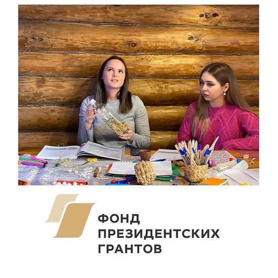 родительское образование в школе-кроха.j