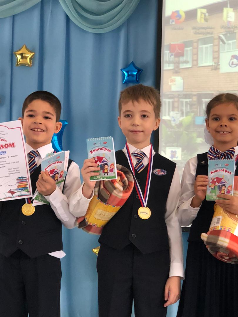 Школа-кроха награждает победителей