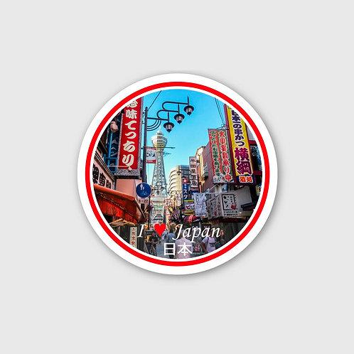 Sticker #6, Japan