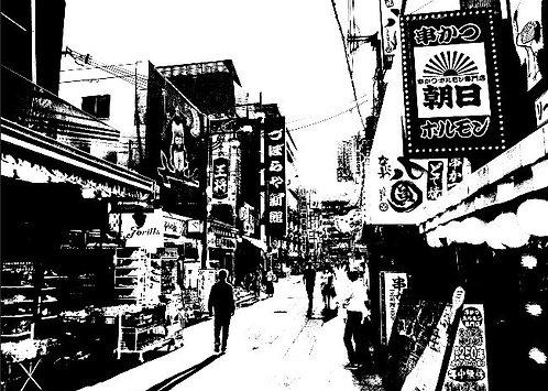 Postcard #17, Osaka