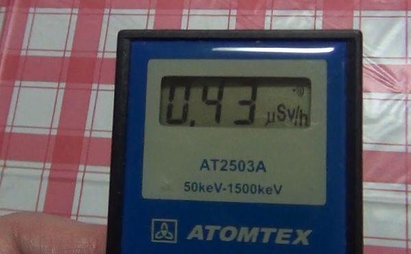 0.43.JPG