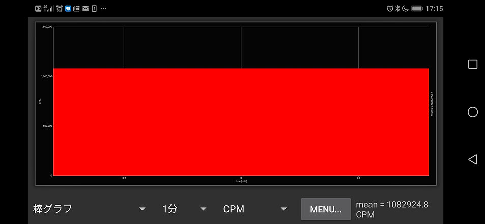 Screenshot_20200729_171519_com.rdklein.r