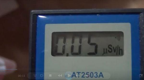 0.05.JPG